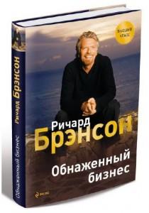 поиск книги по автору