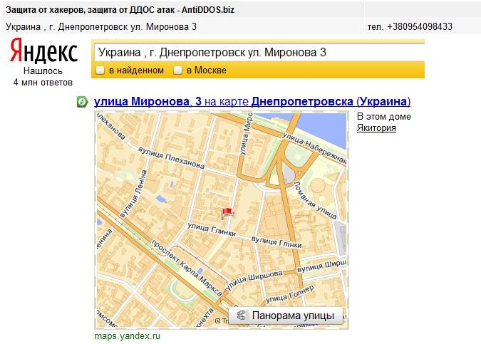 Поиск информации по адресу