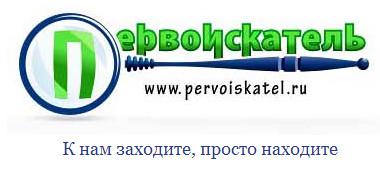poisk_ludej_v_socsetyah